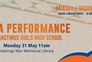 Vaiaso o le Gagana Samoa - Siva Performance