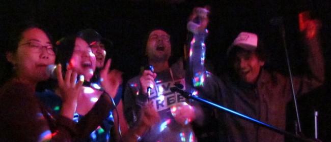Punk, Hard Rock, Metal, Alternative Karaoke