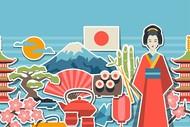 Japanese Beginners Language Course
