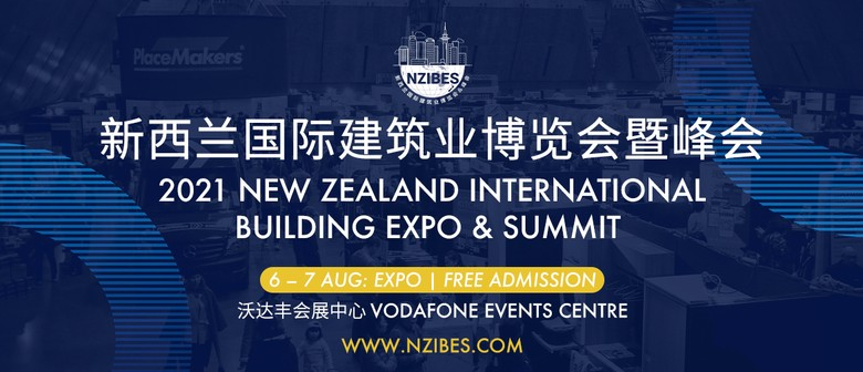 2021 New Zealand International Building Expo & Summit