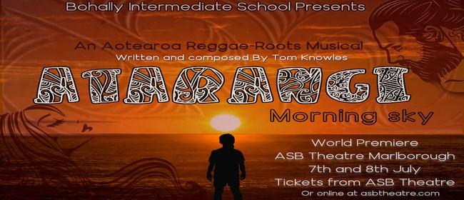 Atarangi: Morning Sky - Bohally School Production