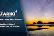 Astrophotography Workshop with Mark Russell