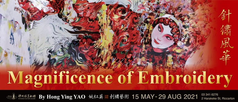 The Magnificence of Embroidery Exhibition