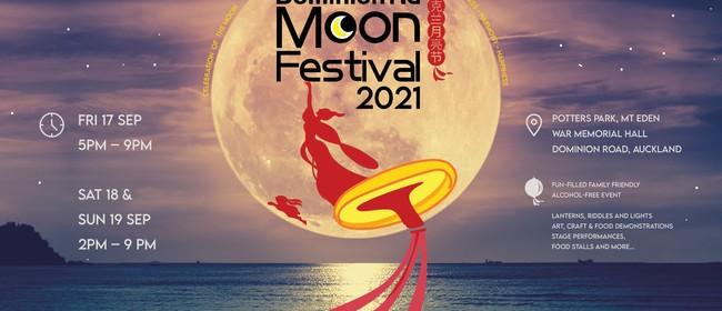 Dominion Road Moon Festival: CANCELLED