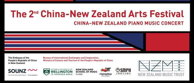Piano Music of China and New Zealand LIVE CONCERT: CANCELLED