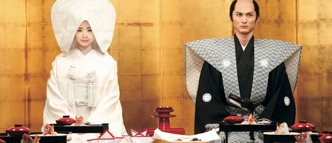 Japanese Film Night - A Tale of Samurai Cooking: CANCELLED