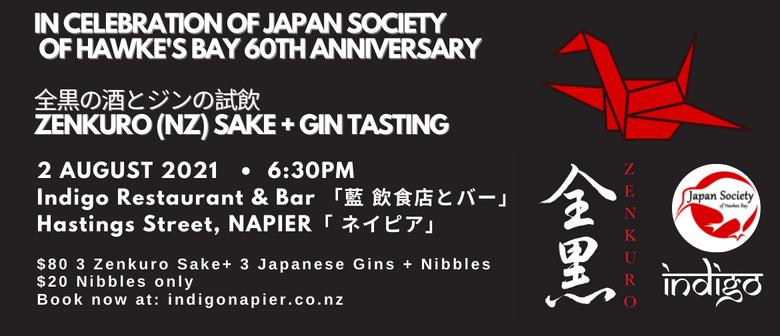 Zenkuro Sake and Japanese Gin Tasting