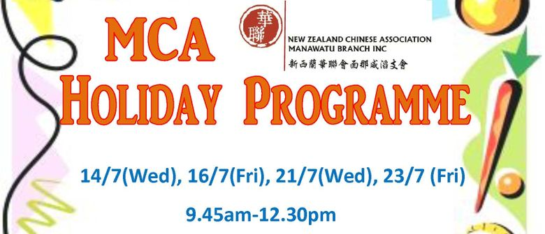 MCA Holiday Programme