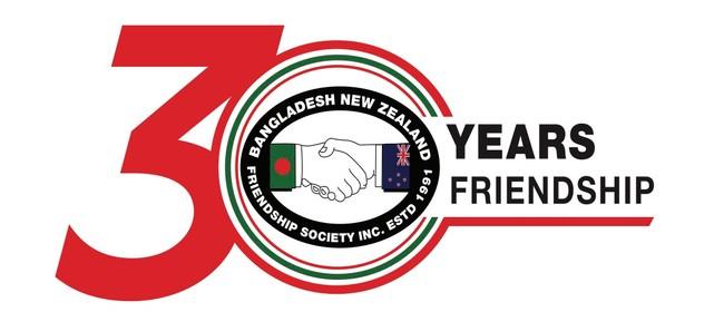 BNZFS's 30 Years Celebration: 1991-2021