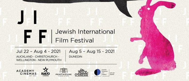 Jewish International Film Festival