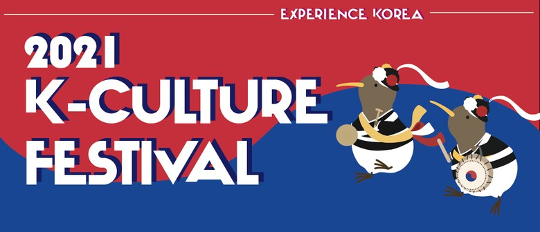2021 K-Culture Festival
