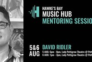 HB Music Hub Mentoring Sessions - David Ridler