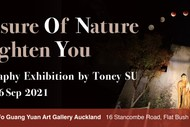 Image for event: Treasure of Nature Enlighten You - Photography Exhibition