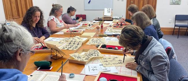 Shui-mo/Sumi-e Calligraphy Ink Art Programme