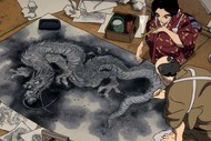 Image for event: Miss Hokusai: CANCELLED
