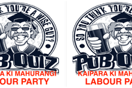 Image for event: Labour Party Quiz Night
