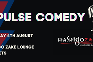 Image for event: Impulse Comedy - Open Mic