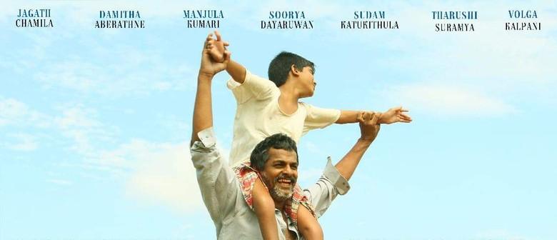 Thattu Deke Iskole  Sri Lankan movie with English subtitles: CANCELLED