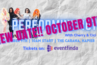 Performing 101 workshop with Cherry & Cici: CANCELLED