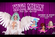 Image for event: Kita Mean and the Queens: POSTPONED