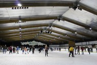 Image for event: Alpine Ice, Ice Skating