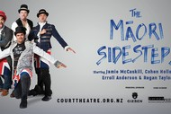 Image for event: The Māori Sidesteps