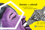 Image for event: 'Sanaa na ufundi' Exhibition by St. Constantine Int. School