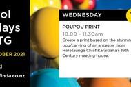 School Holiday @ MTG - Poupou Print
