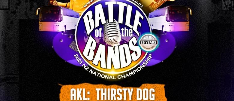 Battle of the Bands 2021 National Championship - AKL Heat 1