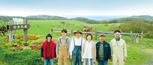 Japanese Film Festival 2021 - Restaurant From the Sky