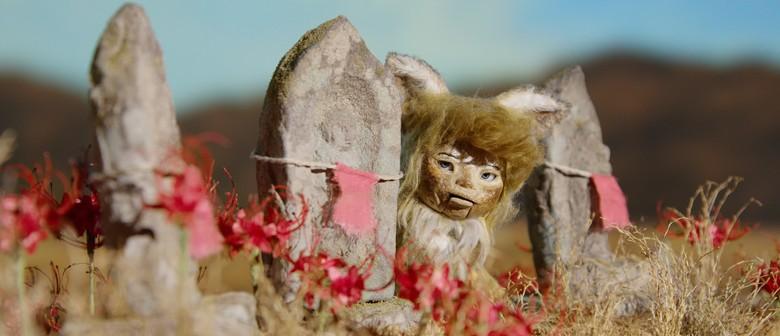 Japanese Film Festival 2021 - Stop Motion Animation Films