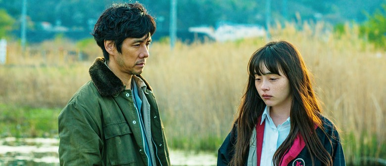 Japanese Film Festival 2021 - The Voices in the Wind