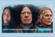 Image for event: Cousins Movie Screening - Mahara Gallery Fundraiser