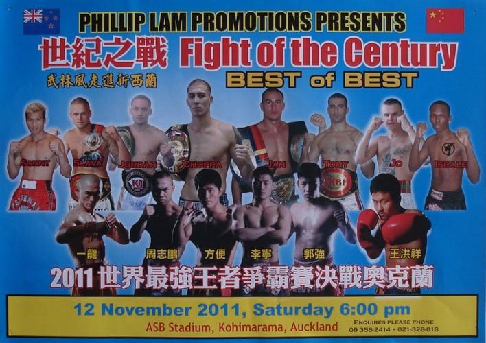 International Kickboxing - NZ vs China - Auckland - Eventfinda