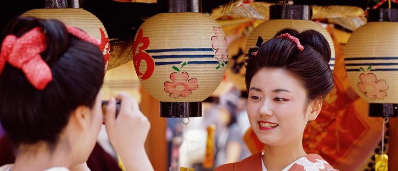 Japanese Festival & Town Centre Market Day