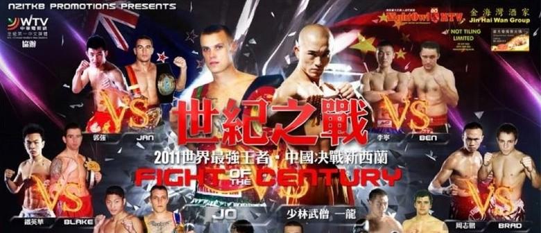 International Kickboxing - NZ vs China