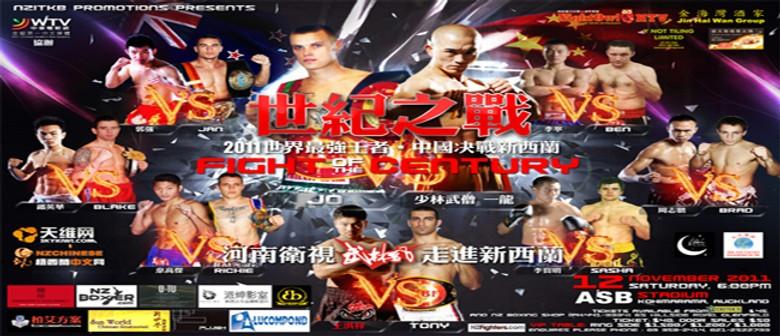 Fight of The Century - China vs New Zealand