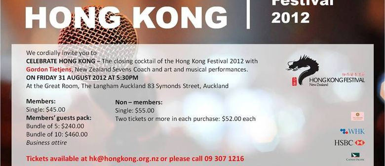 Hong Kong Festival 2012 - Celebrate Hong Kong