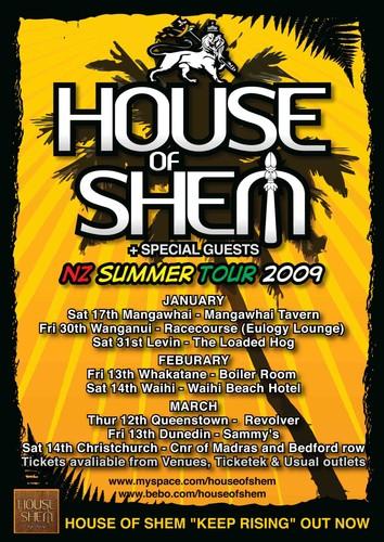 House Of Shem Tour