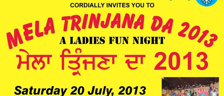 Ladies Night Mela Tranjana Da