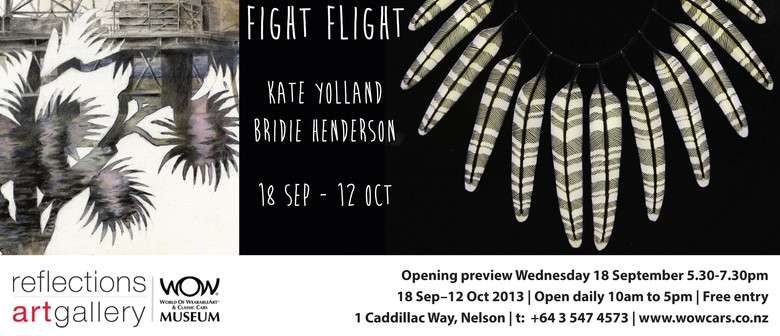 Fight Flight Exhibition