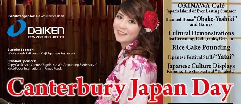Canterbury Japan Day 2014