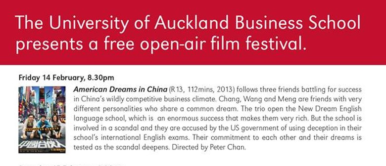 UABS Chinese Film Festival