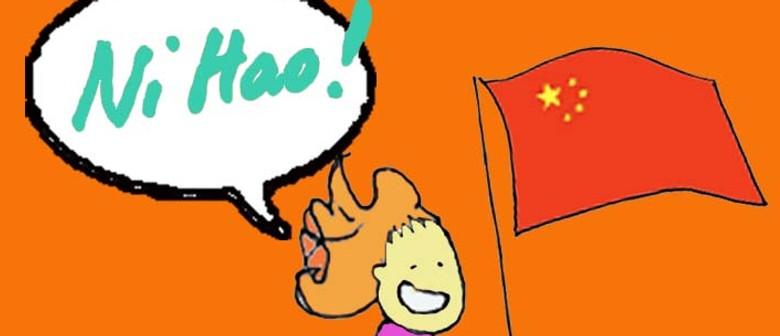 Fun Languages Mandarin Preschool Club 3-5 year olds