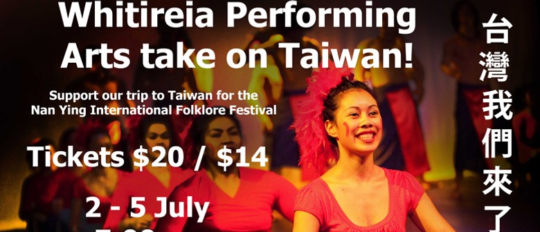 Taiwan Here We Come