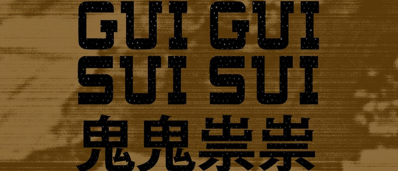 Guiguisuisui (China), Carb on Carb and God Bows to Math