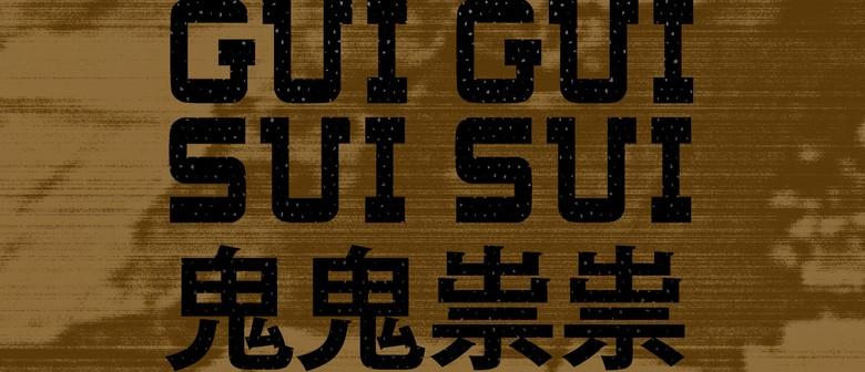 Guiguisuisui (China), Black Science and Kittentank