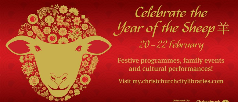 Celebrate the Year of the Sheep