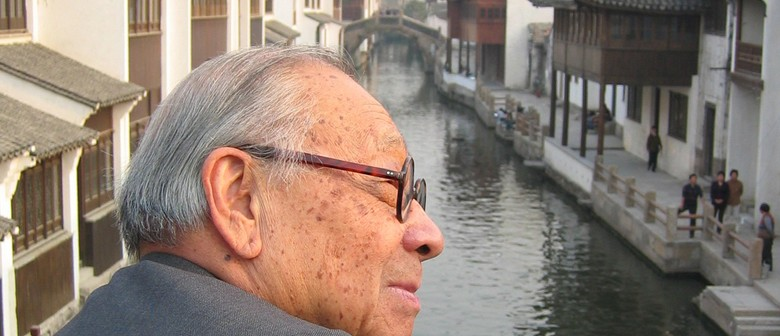 DOCommunity film screening: I M Pei & New Beijing
