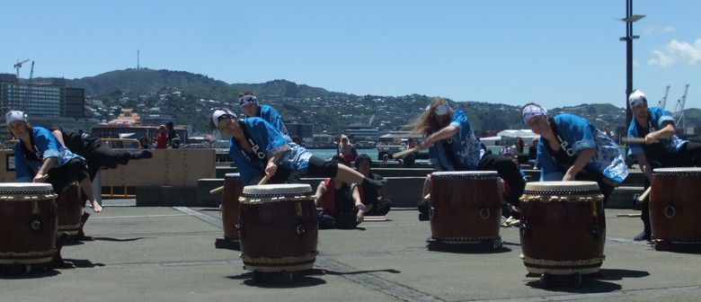 Japanese Taiko Drumming Open Day with Narukami Taiko